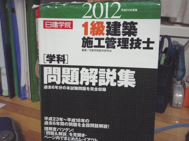 c1740097d スタッフブログ リフォームのことは由健へ 墨田区、江東区、江戸川区 ...